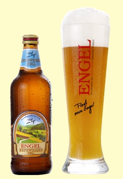 La Buca Gasthaus - Birra Engel Weisse